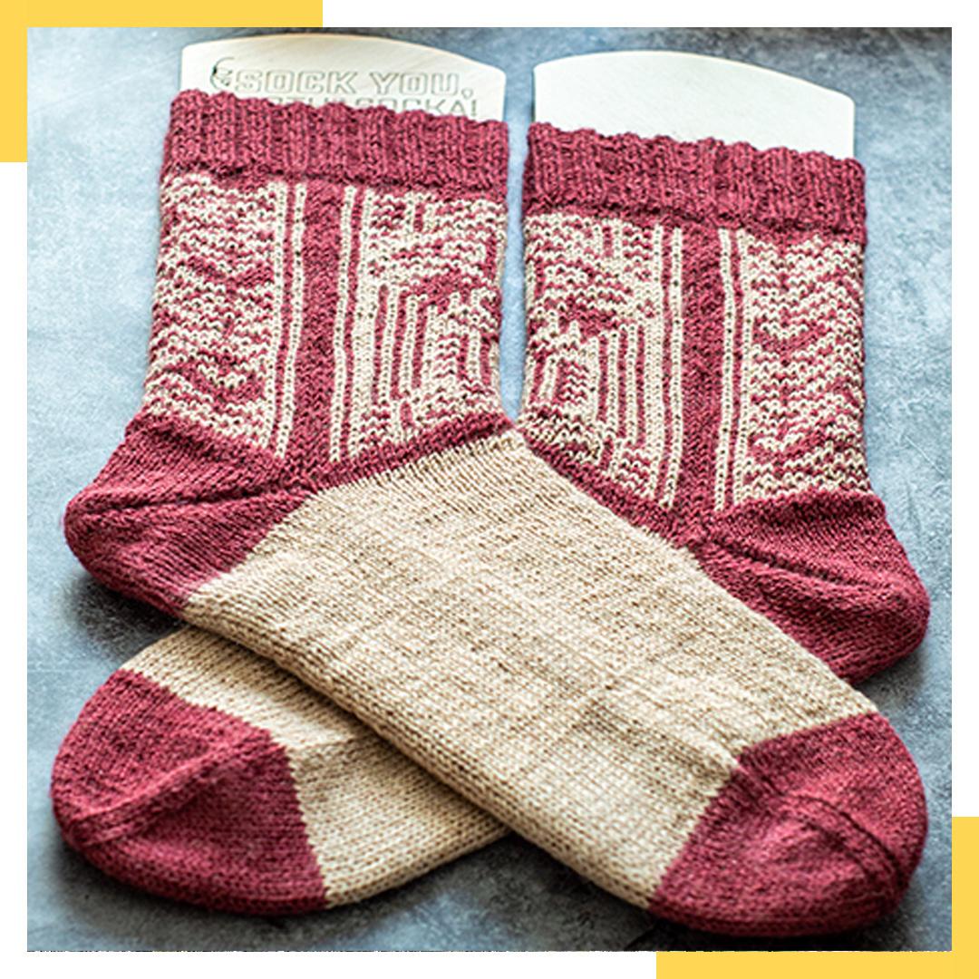 Dendennis - chaak tun Socken